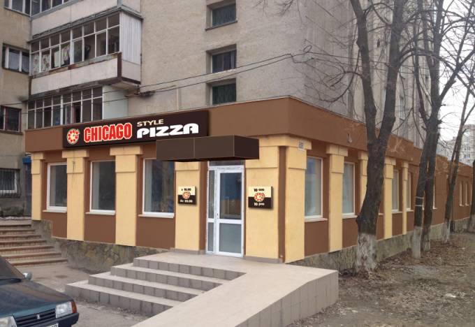 Кафе, Пиццерия Винницы - Chicago style pizza