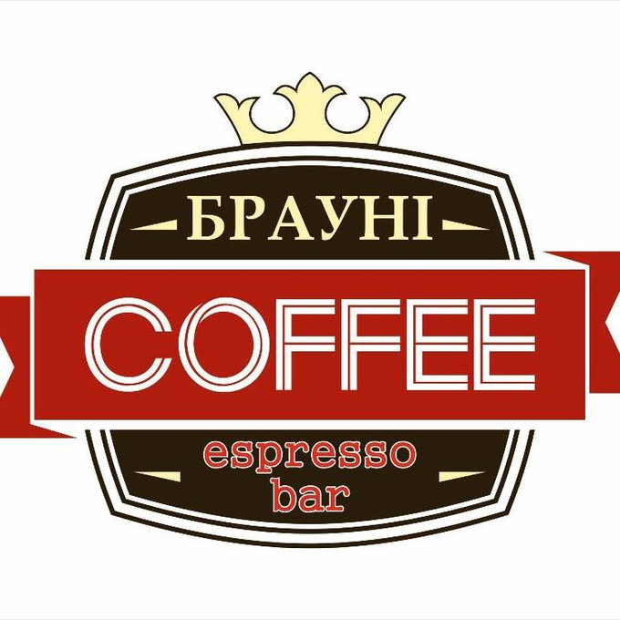 Кофейня Киева - Coffee Brauni
