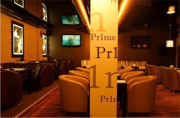 Ресторан, Бар Винницы - Prime
