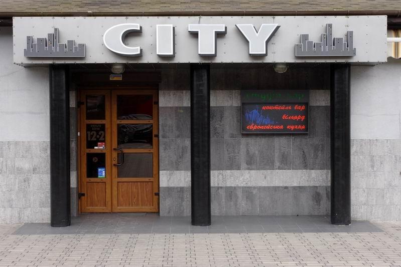 """Студия-бар """"CITY"""""""