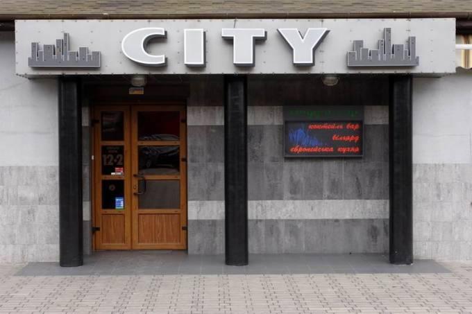 """Кафе, Суши-бар Винницы - Студия-бар """"CITY"""""""