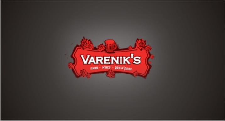 Varenik`s Pub