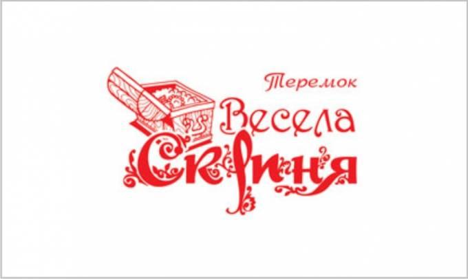 Кафе Винницы - Теремок «Весела Скриня»