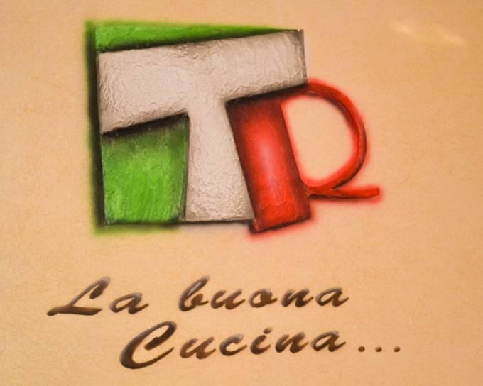 """Ресторан, Пиццерия Винницы - Траттория """"Terramare"""""""