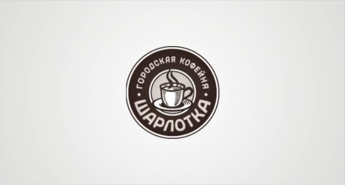 Кофейня Чернигова - Шарлотка