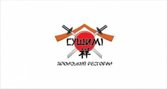 Ресторан, Суши-бар Чернигова - SUSHIMI