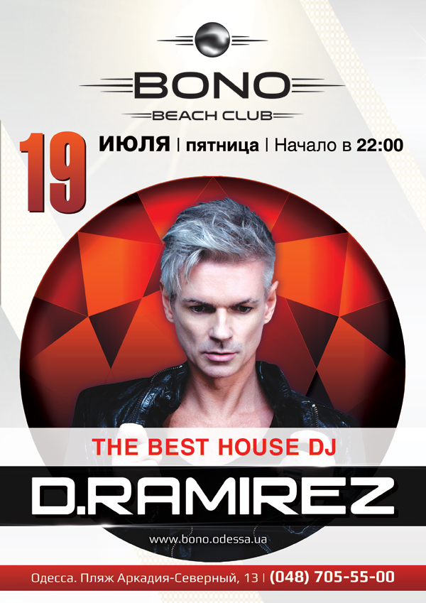 THE BEST HOUSE Dj.D.RAMIREZ