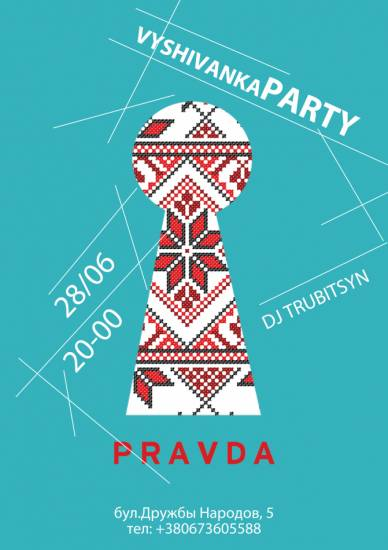 VYSHYVANKA PARTY в PRAVDA BAR