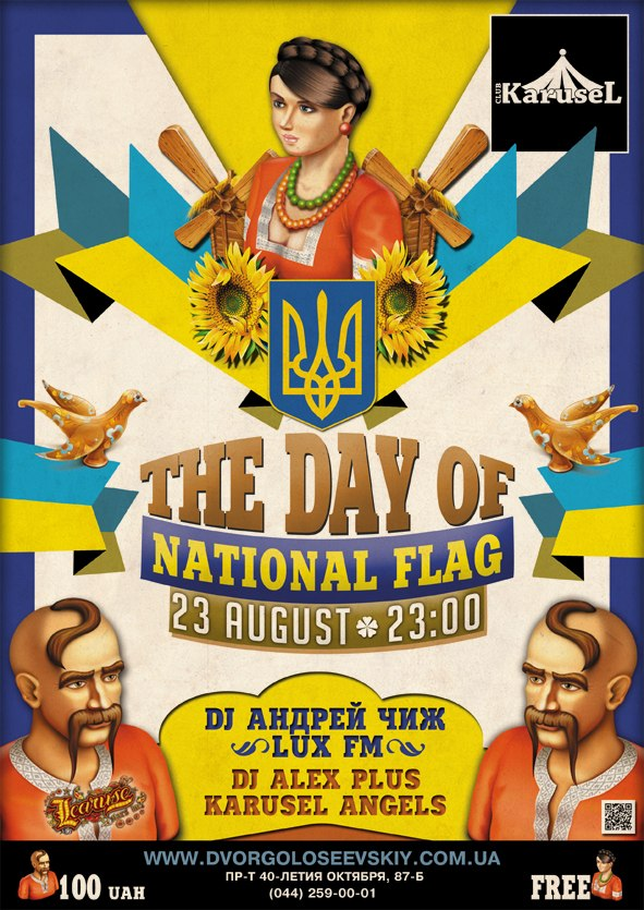 THE DAY OF NATIONAL FLAG