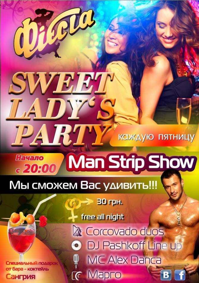 Corcovado / Sweet Lady's Party