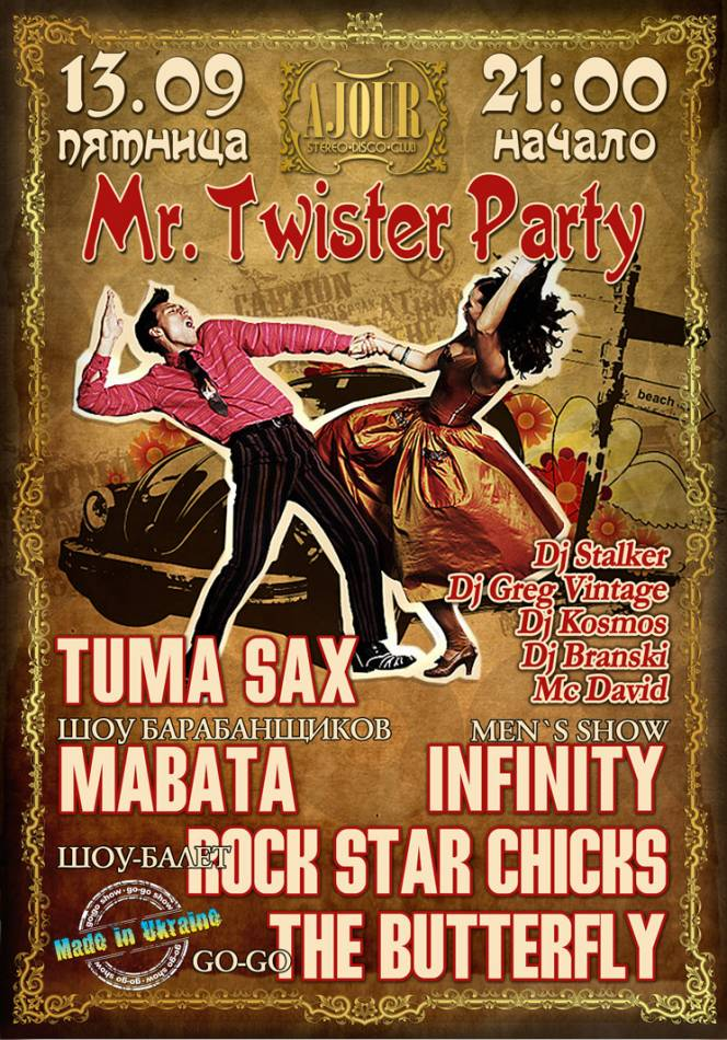 «Mr. Twister Party»